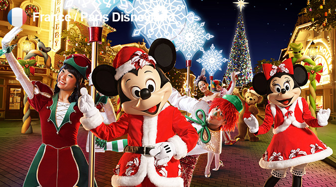 Christmas & New Year - 10 day tour